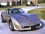 Corvette Collector Edition (C3) 1982 wallpapers