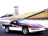 Corvette Coupe Indy 500 Pace Car (C4) 1995 photos