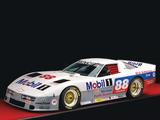 Images of Corvette IMSA GTO (C4) 1988