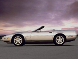 Pictures of Corvette Convertible Collector Edition (C4) 1996