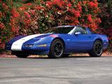Pictures of Corvette Grand Sport Coupe (C4) 1996