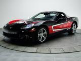 Corvette Coupe Earnhardt Hall of Fame Edition (C6) 2010 photos