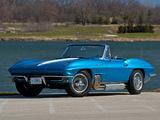 Corvette Sting Ray Convertible Show Car (C2) 1963 photos
