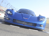 Photos of Corvette Daytona Prototype 2012