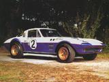 Corvette Grand Sport Coupe 1963 photos
