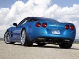 Corvette ZR1 (C6) 2008 images