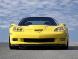 Images of Corvette ZR1 (C6) 2008