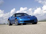 Photos of Corvette ZR1 (C6) 2008