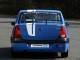 Dacia Logan Cup 2006–08 images