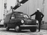 Photos of DAF 33 Van 1967–74