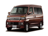 Daihatsu Atrai Wagon 2007 wallpapers