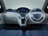 Images of Daihatsu UFE Concept 2001