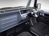 Photos of Daihatsu Deca Deca Concept 2009