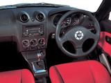 Daihatsu Copen S 2006 images