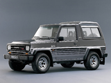 Images of Daihatsu Rocky Wagon 1987–93