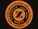 Dartz pictures