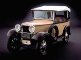 Photos of Datsun 12 Phaeton 1932–33