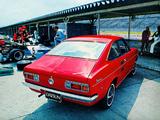 Photos of Datsun 1200 Coupe (B110) 1970–73