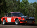 Datsun 240Z Super Samuri Coupe (S30) 1973 images
