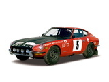 Images of Datsun 240Z Rally (S30) 1971–73