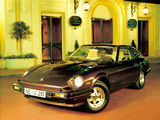 Datsun 280ZX 2by2 T-Roof (GS130) 1980–83 pictures