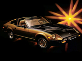 Datsun 280ZX 10th Anniversary (S130) 1980 wallpapers