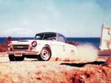 Datsun Fairlady 2000 (SR311) 1967–70 images