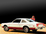 Dodge Aspen Sunrise 1978 wallpapers