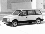 Dodge Caravan 1984–87 photos
