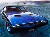 Dodge Challenger R/T 1971 pictures
