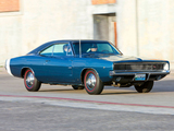 Dodge Charger R/T 426 Hemi 1968 photos