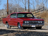 Images of Dodge Charger 1966