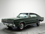 Images of Dodge Charger R/T 426 Hemi 1967