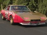 Images of Dodge Charger Daytona NASCAR Race Car 1969