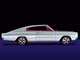 Photos of Dodge Charger 1967