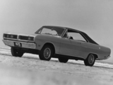 Photos of Dodge Charger 1975