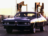 Pictures of Dodge Charger 1971