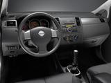 Dodge Trazo C1.8 Prototype 2008 images