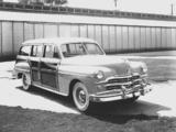 Dodge Coronet Station Wagon 1949 photos