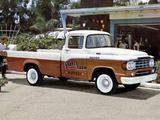 Dodge D100 Sweptline Pickup 1959 pictures