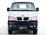 DongFeng Mini MPV Pickup (EQ1020TF) 2008 photos