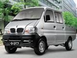 Photos of DongFeng Mini MPV Double Cab Pickup (EQ1021TF) 2008