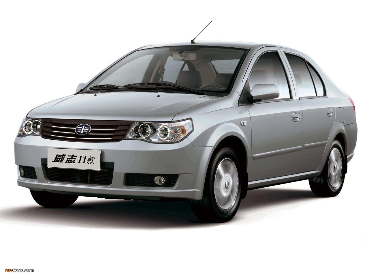 FAW Vita Sedan 2008 photos (1280 x 960)