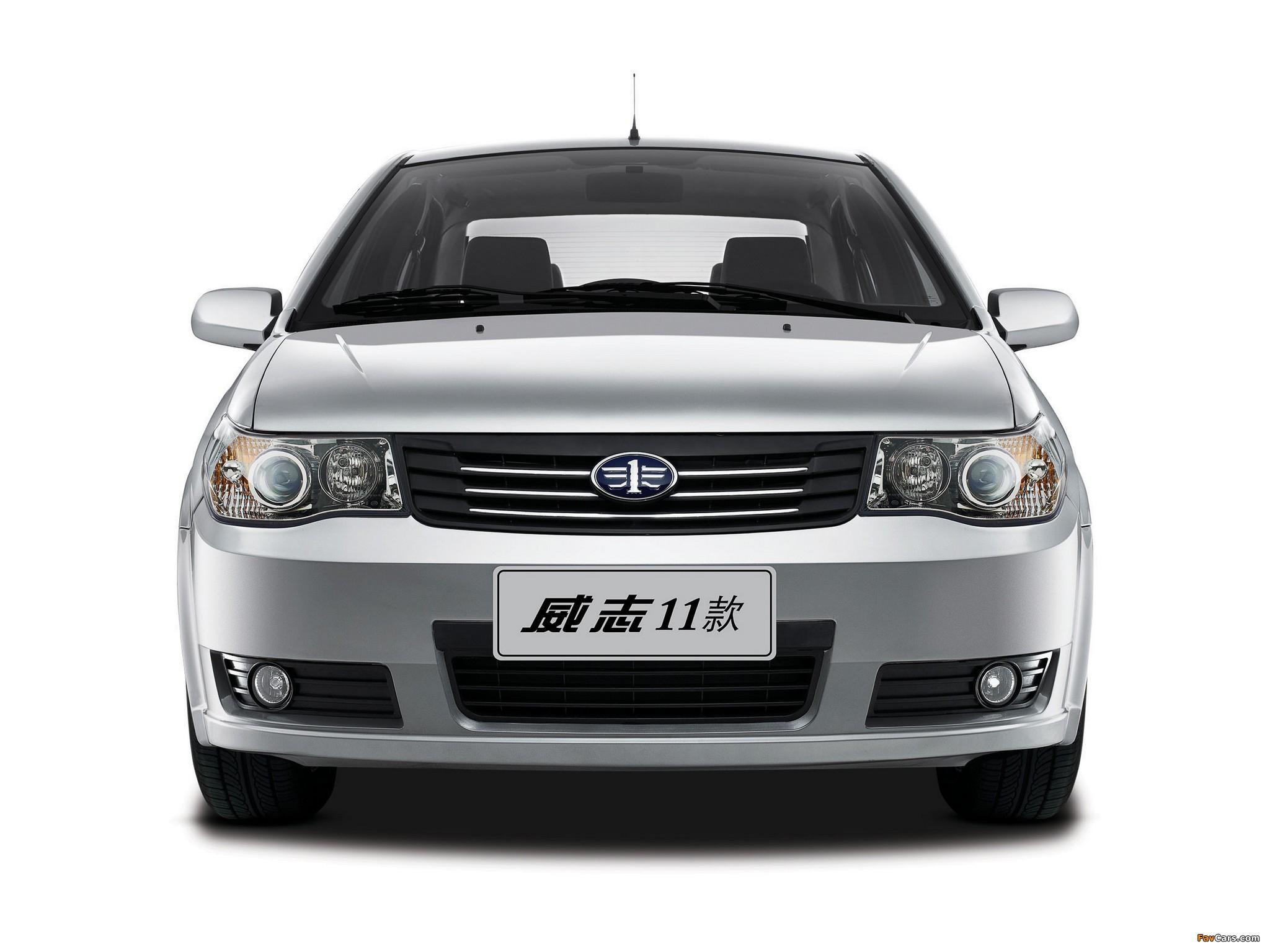 Images of FAW Vita Sedan 2008 (2048 x 1536)