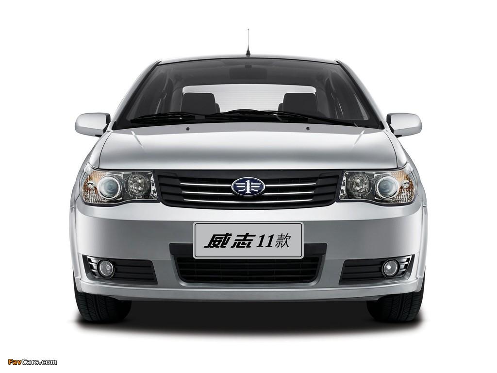 Images of FAW Vita Sedan 2008 (1024 x 768)
