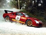 Ferrari 308 GT/M Michelotto (#001) 1984–86 wallpapers