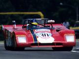 Images of Ferrari 312PB 1971–73