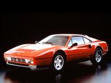 Ferrari 328 GTB Turbo 1986–89 pictures