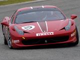 Ferrari 458 Italia Challenge 2010 photos