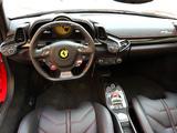 Ferrari 458 Spider 2011 pictures